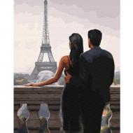 Картина по номерам BrushMe 40*50см Желанный Париж (GX30669)
