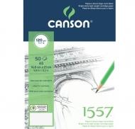 Альбом для набросков Canson 1557 Croquis 120 гр, A5 (50)