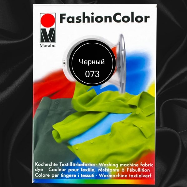 Краситель для тканей черный купить ткань лиссабон