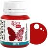 Краска акриловая для декора ROSA Talent 20 мл матовый (08) Красный темный (20008)