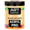Краска акриловая Art Kompozit, (107) Неаполитанский желтый темный, 75 мл