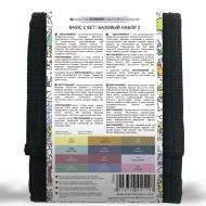 Набор маркеров SKETCHMARKER Базовые цвета-2 12 цветов