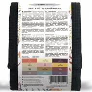 Набор маркеров SKETCHMARKER Базовые цвета-4 12 цветов