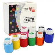 Набор красок для ткани 9цв 20мл ROSA