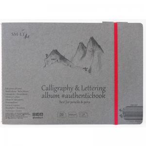 Альбом для каллиграфии леттеринга AUTHENTIC А5 100г/м2 32л белый SMILTAINIS
