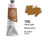 Краска масляная, масло ROSA Gallery 100 мл, 156 Охра светлая