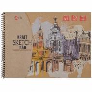 Альбом c крафтовой бумагой SANTI, А4, 50 лист. 70 г/м 742752