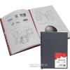 Блокнот скетчбук A4 для рисунка 100г/м, 96 л