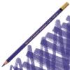 Карандаши акварельные MONDELUZ bluish violet 2 179