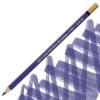 Карандаши акварельные MONDELUZ  windsor violet2 181