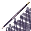 Карандаши акварельные MONDELUZ dark violet 2 182