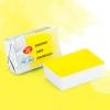 Краска акварельная, Лимонная, 2,5мл, Белые Ночи