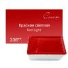 Краска акварельная Сонет, красная светлая, 2,5 мл кювета