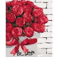 Картина по номерам Идейка 40х50см Сюрприз для любимой (КНО3070)