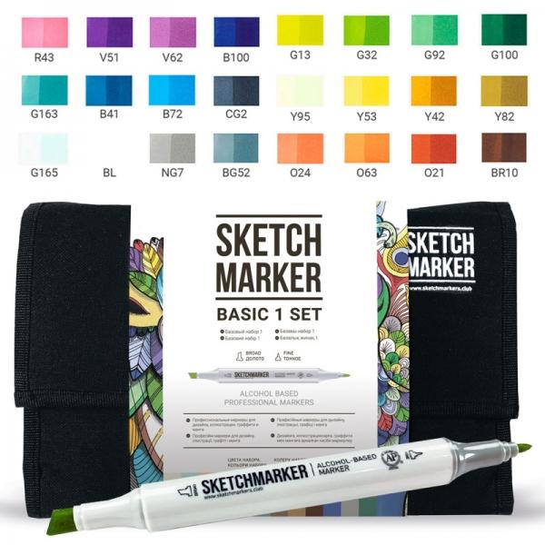 Набор маркеров SKETCHMARKER Basic 1 set 24 цвета