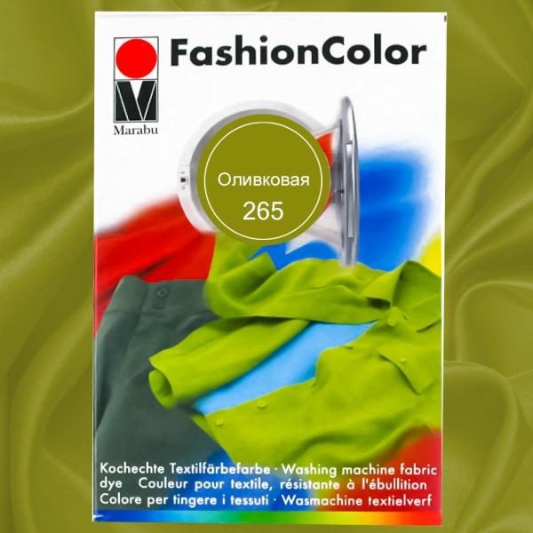 Купить красители для ткани в стиральной машине купить ткани для дивана купить в интернет магазине