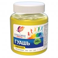 Краска гуашевая Луч 240 мл Лимонная (230376)