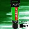 Краска акриловая Monet 75мл (071) Зеленый светлый (7189150)