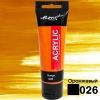 Краска акриловая Monet 75мл (026) Оранжевый (6301231)