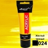 Краска акриловая Monet 75мл (024) Желтый темный (7117931)