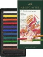 Набор пастели Faber-Castell POLICHROMOS 12 цв . (24123)