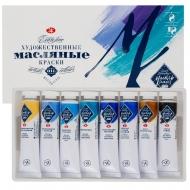 Набор масляных красок Мастер-класс Морской пейзаж 8 цветов 18 мл тубы в картоне (353526)