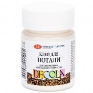 Клей для потали Decola ЗХК 50мл (353404)