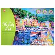 Альбом для эскизов Santi масляными и акриловыми красками, 200 г / м2, А4 , 12 л.