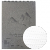 Альбом для каллиграфии леттеринга на спирали AUTHENTIC А4 100г/м2 50л белый SMILTAINIS