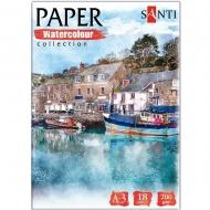 Набор акварельной бумаги SANTI А3 200г/м2 Paper Watercolor Collection Seascape 18 л. (742814)