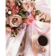 Картина по номерам BrushMe 40*50см Насыщенный аромат (GX37518)