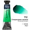 Краска акварельная Изумрудно-зелёная туба 10мл ROSA Gallery