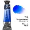Краска акварельная Ультрамарин туба 10мл ROSA Gallery