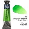 Краска акварельная Ярко-зеленая туба 10мл ROSA Gallery