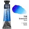 Краска акварельная Голубая туба 10мл ROSA Gallery