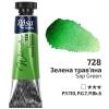 Краска акварельная Зеленая травяная туба 10мл ROSA Gallery