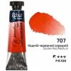 Краска акварельная Кадмий красный средний туба 10мл ROSA Gallery