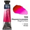 Краска акварельная Маджента розовая туба 10мл ROSA Gallery