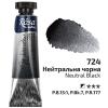 Краска акварельная  Нейтрально-черная туба 10мл ROSA Gallery