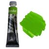 Акриловая краска Polycolor Maimeri   323 Желто-зеленый