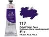 Краска масляная ROSA Gallery 100 мл 117 Кобальт фиолетовый темный