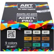Набор акриловых красок Art Kompozit металлик 9 цветов 20 мл (20166)