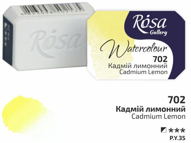 Краска акварельная ROSA Gallery кювета 2,5 мл 702 Кадмий лимонный