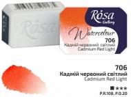 Краска акварельная ROSA Gallery кювета 2,5 мл 706 Кадмий красный светлый