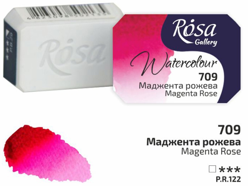 Краска акварельная ROSA Gallery кювета 2,5 мл 709 Маджента розовая