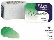 Краска акварельная ROSA Gallery кювета 2,5 мл 711 Зеленая