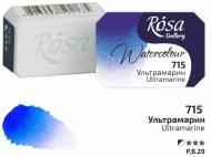 Краска акварельная ROSA Gallery кювета 2,5 мл 715 Ультрамарин