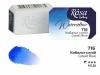 Краска акварельная ROSA Gallery кювета 2,5 мл 716 Кобальт синий
