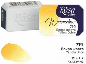 Краска акварельная ROSA Gallery кювета 2,5 мл 719 Охра желтая
