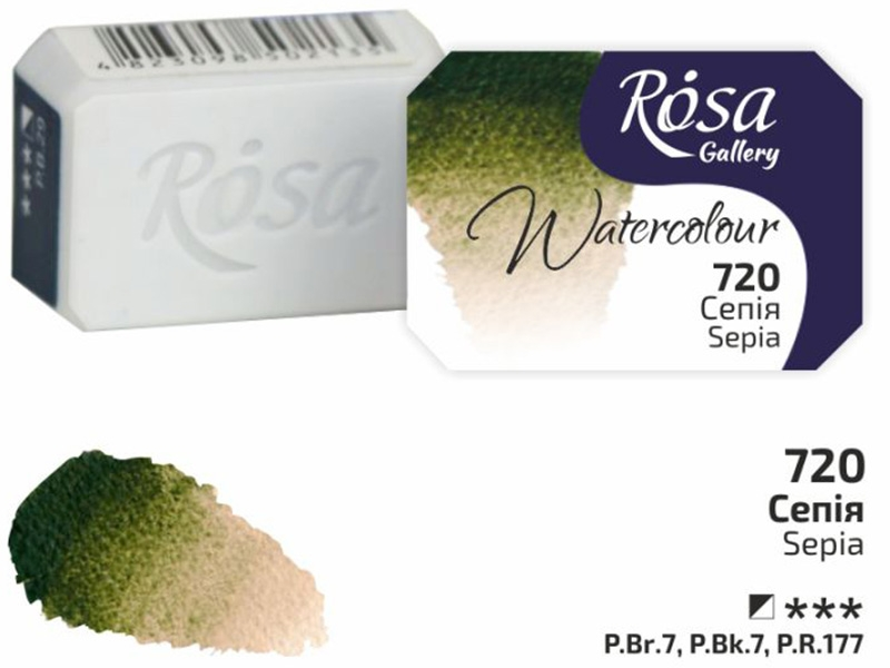 Краска акварельная ROSA Gallery кювета 2,5 мл 720 Сепия